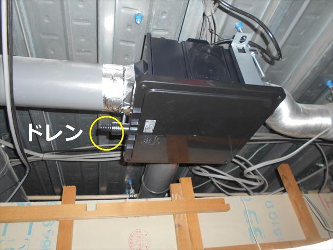 三菱V-15ZMC6中間ダクトファン
